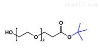 羟基PEG2丙酸叔丁酯133803-81-3/Hydroxy-PEG2-t-butyl ester
