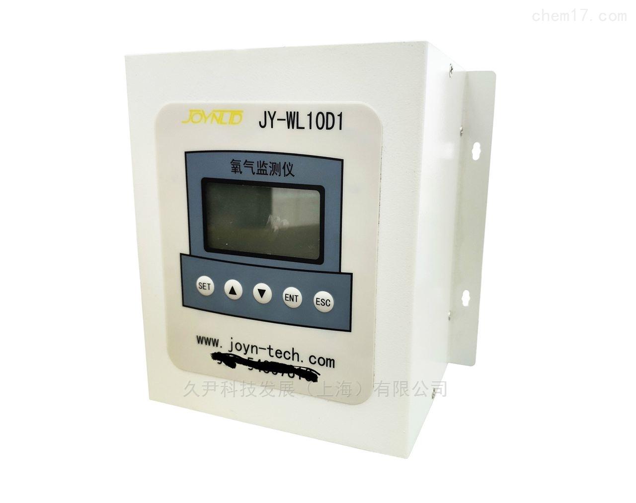 房间氧监测仪