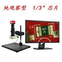ZX-200HD高清视频显微镜