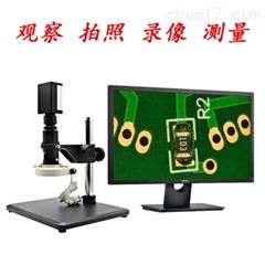 HDMI高清观察带拍照测量视频显微镜