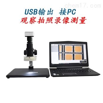PCB板显微镜
