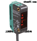 倍加福漫反射型传感器OBT300-R100-2EP-IO-L
