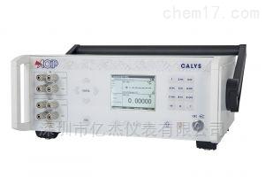 AOIP CALYS 1200多功能校准器/校验仪
