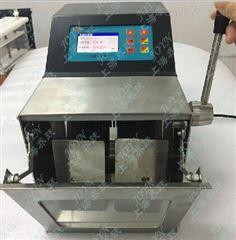 JOYN-10产乔跃品拍打式灭菌均质器