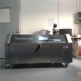 深圳UV紫外光老化实验箱
