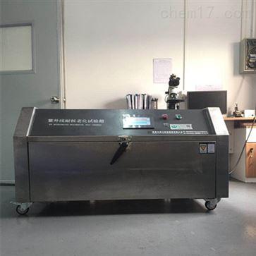 UV紫外线检测仪箱