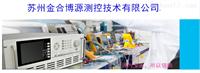 DLL系列,DLH系列燃料电池 直流电子负载(可并联扩容)