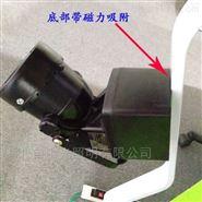 SA005-9检修工作灯磁力手提防爆探照灯