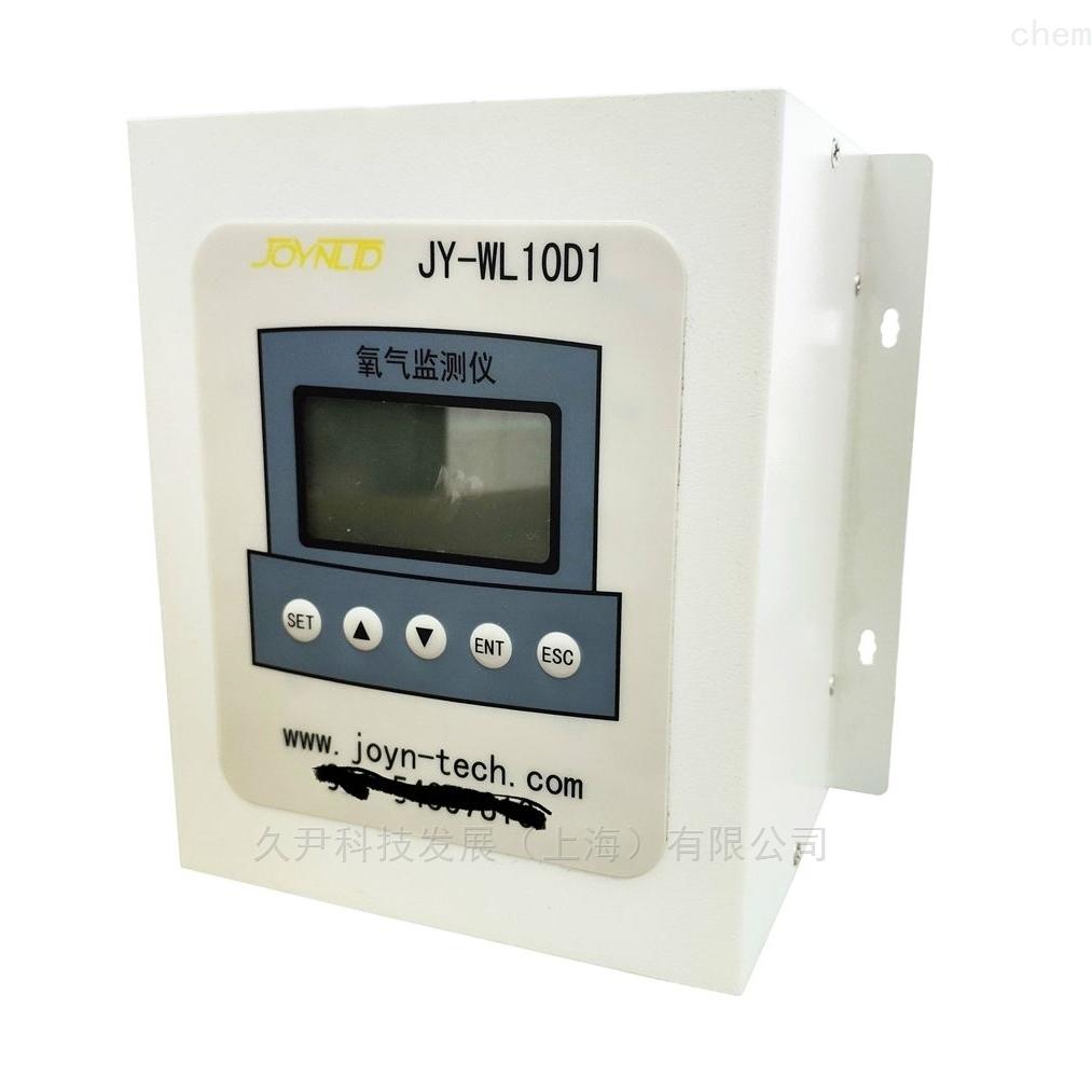 机械制造业氧气分析仪