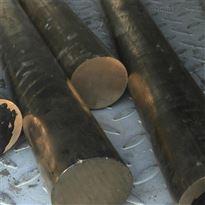 ZQSn10-2锡青铜棒 可加工定制