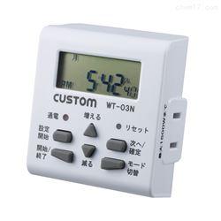 日本东洋每周计时器WT-03N