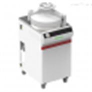 立式壓力滅菌器BXM-50VE