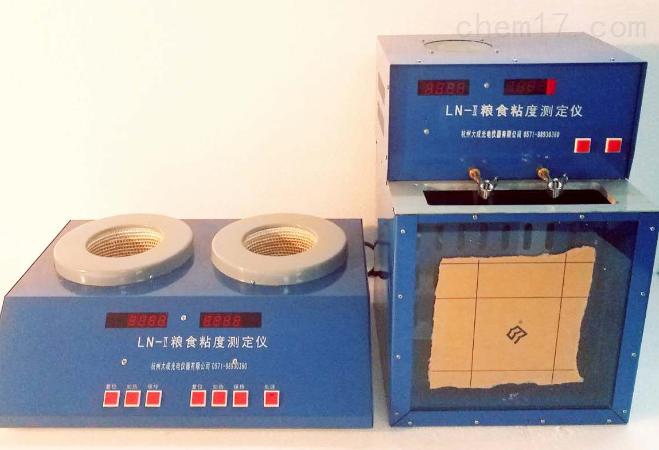 粮食粘度测定仪 粮食运动粘度仪 判断贮粮