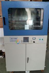 真空干燥箱DZF-6020超温报警