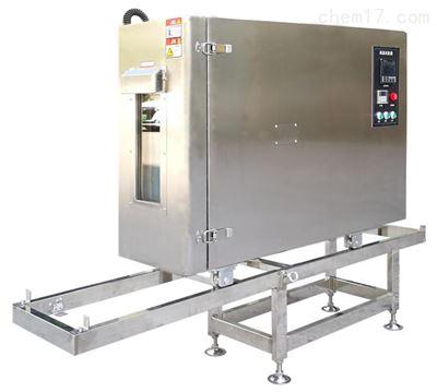 WGN-7260WGN-7260拉力试验机专用环境试验箱