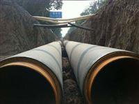 型号齐全热力管道直埋式保温管施工质量操作