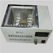 數顯恒溫油浴磁力攪拌器