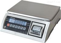 ZF-JWP台衡可打印电子秤