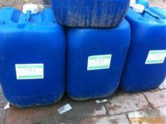冷煤水清洗杀菌剂