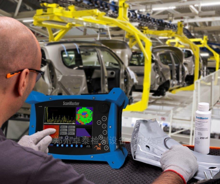 ScanMaster UT/x郑州以色列便携式超声波相控阵点焊探伤仪