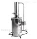 不銹鋼電熱蒸餾水器自控款