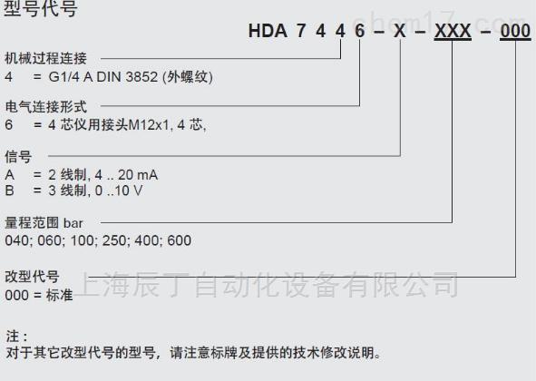 德国贺德克HDA7446系列/代理报价