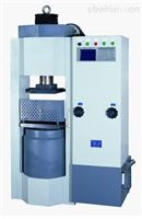 JES电液式压力试验机