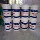 供应油性电缆防火涂料的厂家