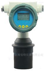 CDSL5511一体化超声波物位计
