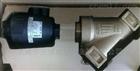 burkert炮铜气动角座阀001248原厂