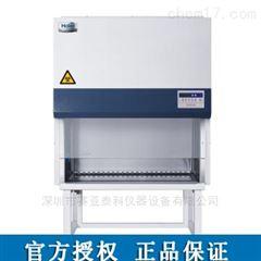HR50-IIA2广东深圳智能生物安全柜 HR50-IIA2 实验柜
