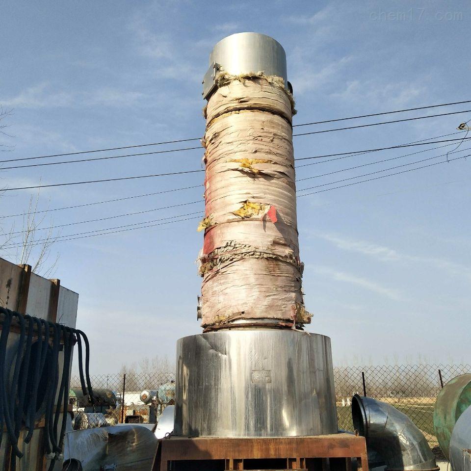 急用钱便宜出售二手不锈钢旋转闪蒸干燥机