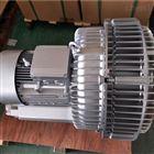 HB-6455-5.5KW灌装设备专用高压风机