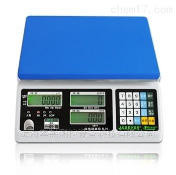 10KG计数案秤带计数功能电子桌秤