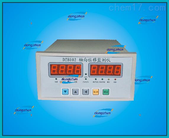 DZ852智能振动监测仪