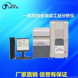 TKGF-8000A/B全自动工业分析仪,煤炭检测设备
