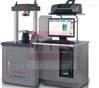 美國美特斯MTS微機控制電子壓力試驗機