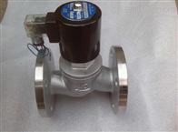 ZQDF蒸汽電磁閥
