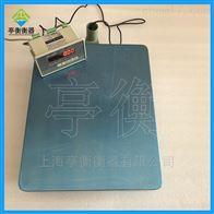 能连接PLC功能的电子台秤,30公斤电子秤