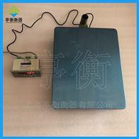 4-20ma模拟量输出电子台秤,耀华c8+电子秤