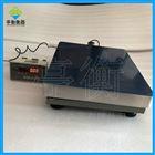 4-20ma电流输出电子台秤,C8+控制电子秤