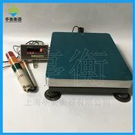 继电器控制电子秤带4-20ma,电子台秤连PLC
