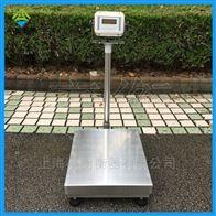 100kg电子秤精确到10g,不锈钢防腐蚀台秤