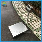 304不锈钢材质电子秤,50公斤台秤价格