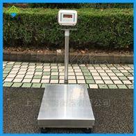 不锈钢60kg台秤,带立杆的电子秤