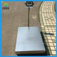 200公斤不锈钢台秤,带有防护罩的电子秤