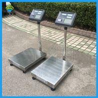 能打印磅单的电子台秤,300kg带打印台秤