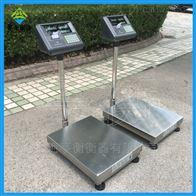 200kg电子台秤带打印,TCS计重电子秤