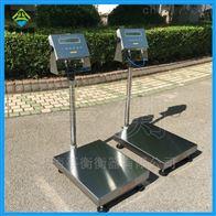 60公斤防爆台秤,特殊材料电子秤