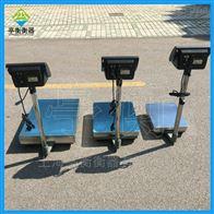 电子秤40*50公分,TCS-150kg/10g台秤
